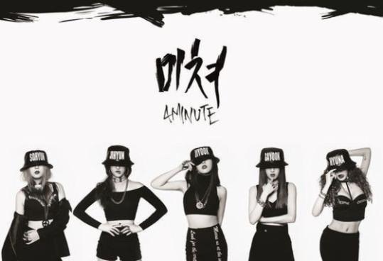 포미닛이 타이틀곡 미쳐로 2월9일 컴백한다.