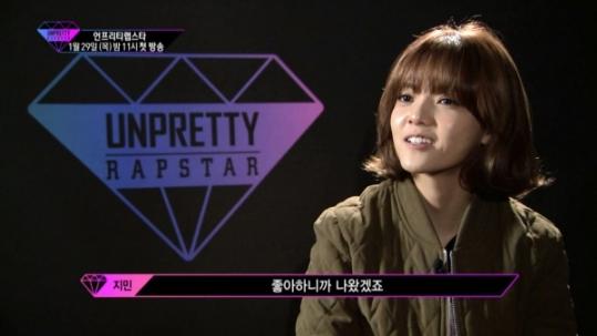 Mnet '언프리티 랩스타'에 유일한 아이돌 랩퍼로 출연한 AOA 멤버 지민. ⓒMnet '언프리티 랩스타' 방송 캡처