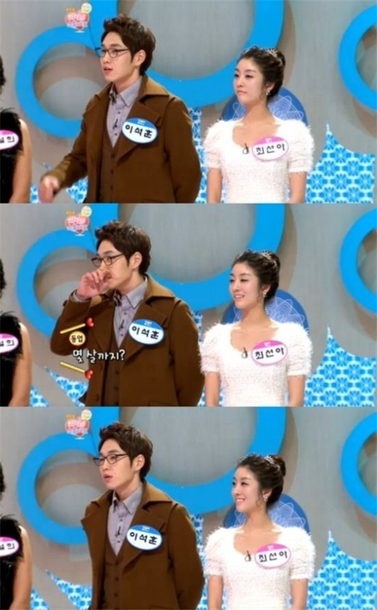 이석훈과 그의 예비신부 최선아 씨 ⓒMBC '두근두근 사랑의 스튜디오' 방송 캡처