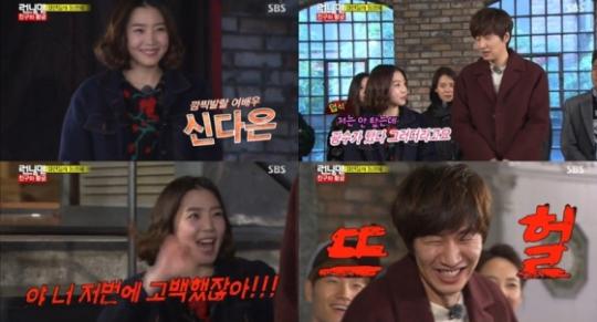 1일 방송된 SBS 예능 일요일이 좋다-런닝맨에서 배우 신다은이 이광수에게 고백받았다고 폭로했다.