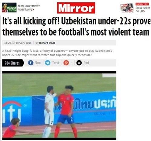 우즈베키스탄 축구선수가 경기 도중 한국 선수의 얼굴을 가격하는 사건이 벌어졌다. ⓒ미러지 홈페이지