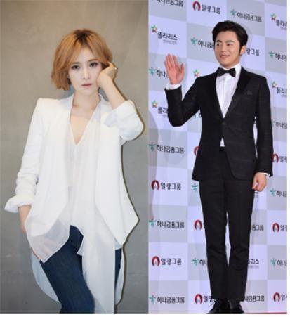 열애를 공식 인정한 가수 거미와 배우 조정석. ⓒ뉴시스·여성신문