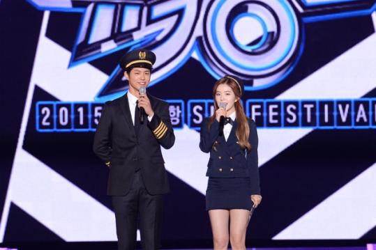 박보검·아이린이 뮤직뱅크 MC에서 하차한다.