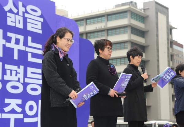 4일 서울 광화문 광장에서 열린 3.8 세계여성의 날 기념 제34회 한국여성대회에서 한국여성단체연합의 백미순, 김영순, 최영순(사진 오른쪽부터) 공동대표가 인사말을 하고 있다. ⓒ이정실 여성신문 사진기자