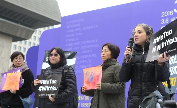 미국, 일본, 대만에서 활동 중인 세 명의 여성들이 이날 연대 발언에 나섰다. ⓒ이정실 여성신문 사진기자