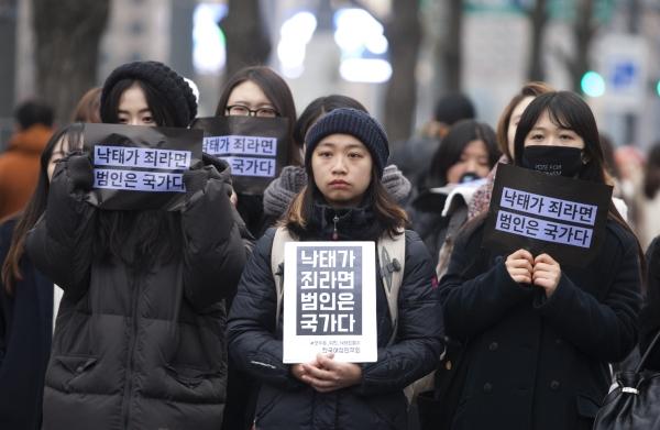 낙태죄 폐지를 위해 결성된 연대체, '모두를 위한 낙태죄 폐지 공동행동'이 지난해 12월2일 서울 광화문 일대에서 낙태죄 폐지를 위한 2017 검은 시위 '그러니까 낙태죄 폐지'를 열었다. ⓒ이정실 여성신문 사진기자