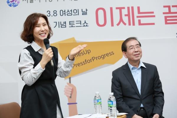 이날 행사 사회를 맡은 이현재 서울시립대 교수(왼쪽)와 패널로 참석한 박원순 서울시장 ⓒ서울시여성가족재단