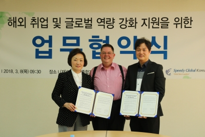 이번 협약식은 서울 강남구 여기종 4층 대회의실에서 진행됐다. 왼쪽부터 한무경 (재)여성기업종합지원센터 이사장, 마틴 오디(Martin ODee) 스피디 글로벌 리미티드 대표이사, 최현 스피디 글로벌 코리아 대표이사.