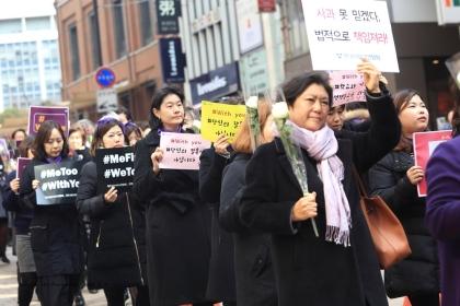 한국YWCA연합회는 8일 오후 서울 중구 명동 한국YWCA회관 앞에서 개최한 '3.8 여성의 날 기념 YWCA 행진' 행사에서 미투 운동 지지를 선언하고 사법당국의 엄정수사와 정부의 근본적인 대책 마련을 촉구했다. ⓒ한국YWCA연합회