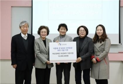 한국여성재단은 지난 13일 서울 마포구 한국여성재단 1층 박영숙홀에서 고 이종욱 전 WHO 사무총장의 추모기념 기부금 전달식을 가졌다. ⓒ한국여성재단