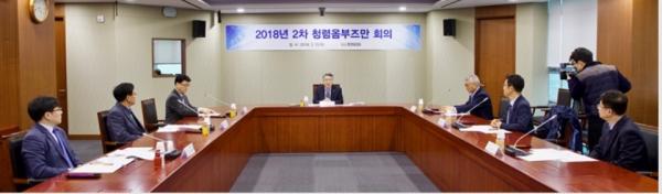 15일 나주 본사 17층 대회의실에서 '2018년도 제2차 청렴 옴부즈만 정기회의'가 열렸다. ⓒ한전KDN