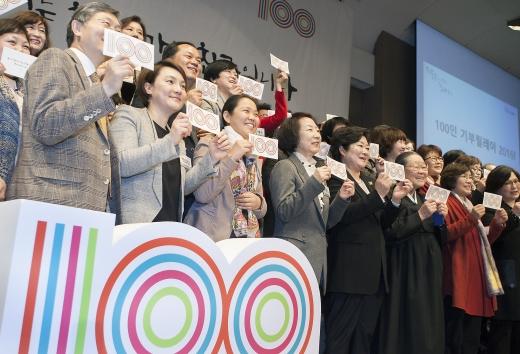 지난해 3월 29일 서울 마포구 창비서교빌딩 50주년홀에서 열린 한국여성재단의 나눔 캠페인 100인 기부릴레이 발대식 '희망나눔 토크콘서트'를 마친 후 참석자들이 자리를 함께 했다. ⓒ이정실 여성신문 사진기자