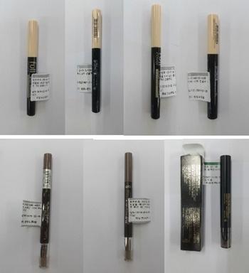 안티몬 기준치 초과 검출 회수대상 화장품 품목 ⓒ식품의약품안전처