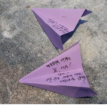 평화를 염원하는 참석자들의 마음을 담은 보라색 종이비행기 ⓒ여성신문