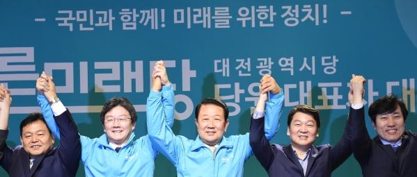바른미래당 박주선 유승민 공동대표와 안철수 위원장등이 26일 오후 대전 중구 BMK웨딩홀에서 열린 미래당 대전시당 개편대회에 참석했다. ⓒ뉴시스·여성신문