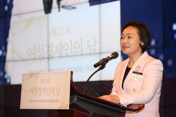 한무경 한국여성경제인협회 회장 ⓒ여경협