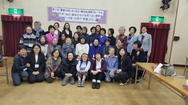 포럼 참가자들. 두번째줄 가운데 흰 옷을 입은 나가사키 유미코, 그 왼쪽에 정숙자, 그 옆에 신영자씨 등 세 명이 증언했다. ⓒ김은정