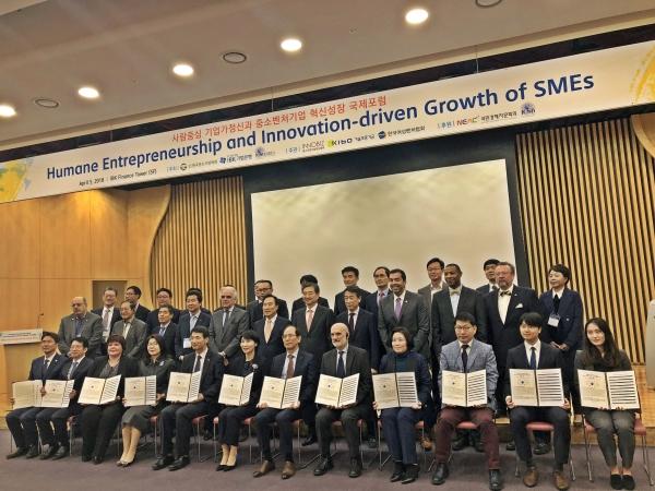 한국여성벤처협회가 5일 오전 여성 기업가정신과 혁신성장 국제포럼을 개최했다.