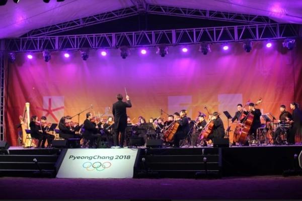 지난 1월 16일 열린 린덴바움 페스티벌 오케스트라 평창 성화봉송 축하 연주의 모습 ⓒ린덴바움 페스티벌 오케스트라