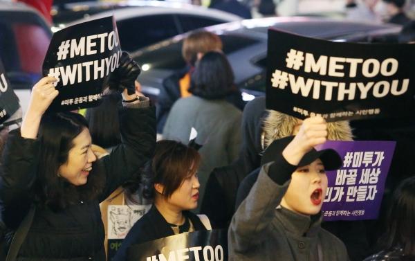 지난 7일 서울 연남동 경의선숲길에서 시민단체 연대체 #미투 운동과 함께하는 시민행동 주최로 성차별·성폭력 끝장집회가 열렸다. 참가자들이 구호를 외치며 홍대 거리 일대를 행진하고 있다.