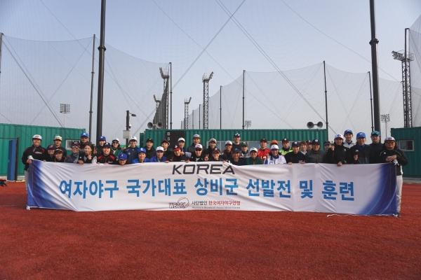 한국여자야구연맹 상비군 선수들의 모습 ⓒ한국여자야구연맹