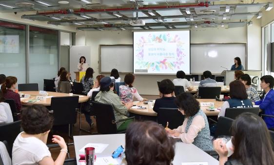 서울 서대문구는 이화여대 리더십개발원과 함께 '2018 이화-서대문 여성리더십 아카데미'를 운영한다. 사진은 지난해 강의 모습. ⓒ서대문구청