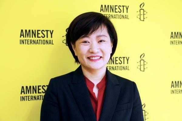 이경은 신임 국제앰네스티 한국지부 사무처장 ⓒ국제앰네스티한국지부