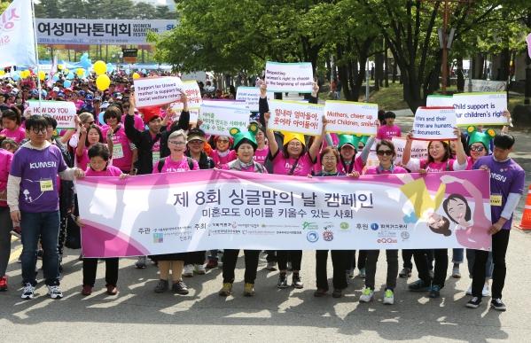 미혼모, 한부모, 해외입양인 및 아동권리옹호 단체들이 함께 '2018 여성마라톤대회' 중 4.5km 걷기행사에 참여해 5월 11일 '싱글맘의 날'을 알리고 미혼모 인식 개선에 나섰다. ⓒ이정실 여성신문 사진기자