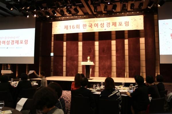9일 웨스틴조선호텔 그랜드볼룸 1층에서 열린 제16회 한국여성경제포럼에서 한무경 한국여성경제인협회 회장이 환영사를 하고 있다. ⓒ한국여성경제인협회