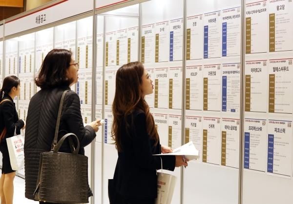 지난 3월 열린 '신세계그룹&파트너사 채용박람회'에서 구직자들이 채용공고를 살펴보고 있다. 남녀고용평등법이 제정된지 30년이 흐른 지금, 여성들은 과연 안전하고 평등한 일터에서 일하고 있을까. ⓒ이정실 여성신문 사진기자