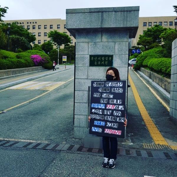 여성인권센터 살림은 지난 9일 부산지방법원 동부지원 정문앞에서 HIV 감염 지적 장애 여성에 대한 부산지방법원 동부지원의 제대로 된 판결을 촉구하는 시위를 펼쳤다.