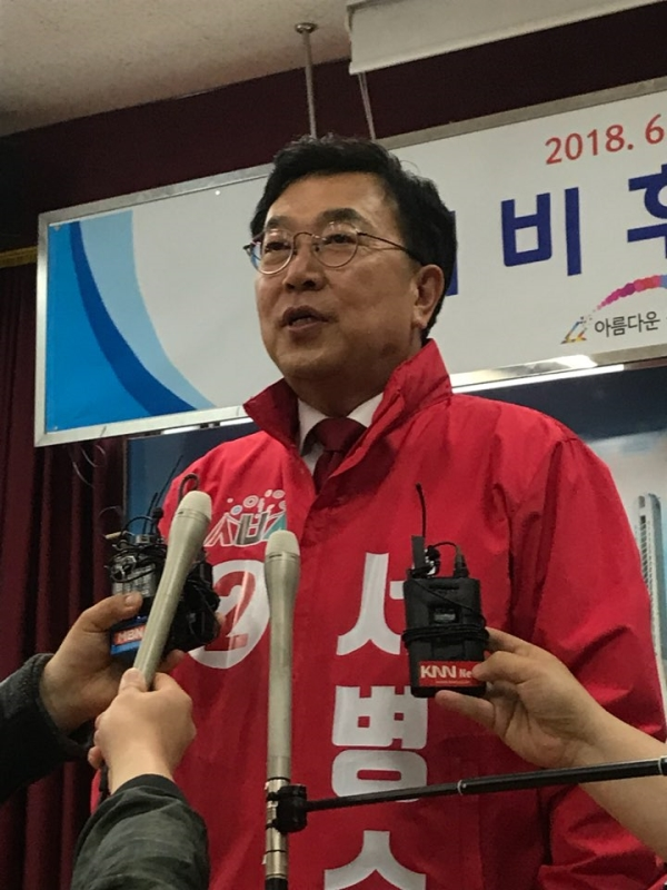 지난 10일 서병수 부산시장은 6.13지방선거 부산시장 예비후보 등록을 마친 가운데 여성부시장 신설을 하겠다고 첫 공약을 발표했다. ⓒ김수경 기자