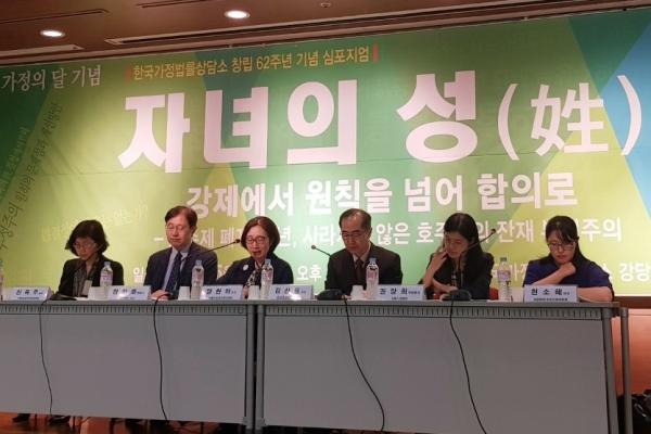 한국가정법률상담소는 11일 창립 62주년 기념으로 '자녀의 성, 강제에서 원칙을 넘어 합의로' 심포지엄을 개최했다. ⓒ여성신문
