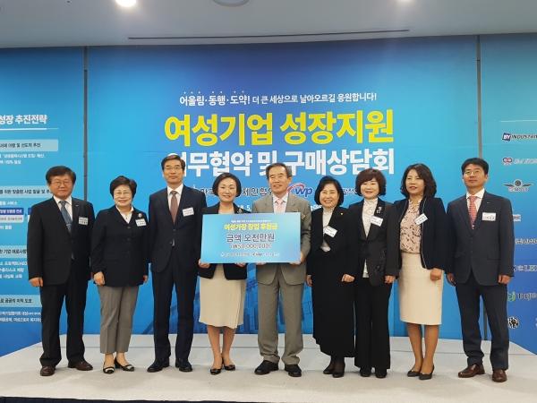 서부발전이 한국여성경제인협회에 후원금 5000만원을 전달하고 있다. ⓒ한국여성경제인협히