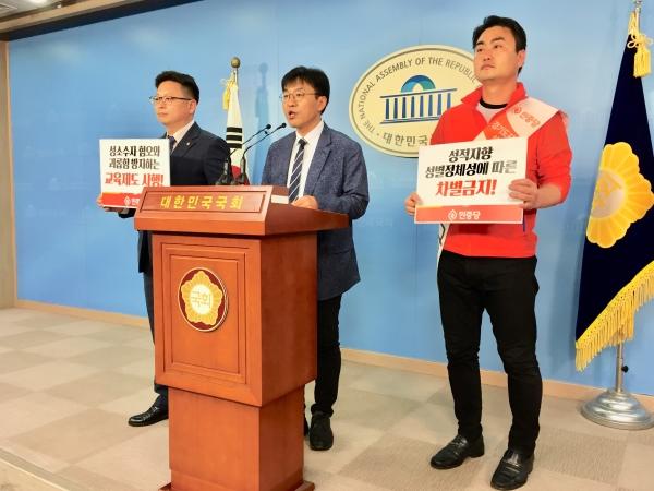 민중당은 5월17일 국제성소수자혐오반대의날을 맞아 국회 정론관에서 지방선거 성소수자 7대공약을 발표했다. ⓒ진주원 여성신문 기자