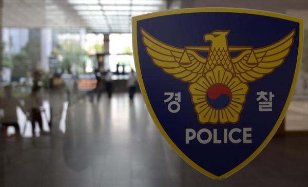 서울 마포경찰서는 남성 수십 명이 여성들을 감금·협박해 성적인 사진을 촬영하고 추행하고는, 온라인에 사진을 유포했다는 내용의 고소장을 접수해 수사에 착수했다고 17일 밝혔다. ⓒ뉴시스·여성신문