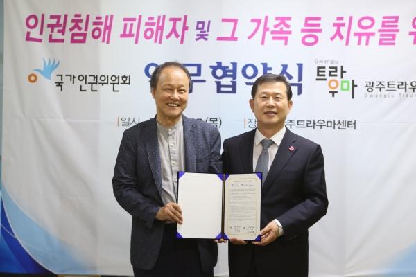 (왼쪽부터) 오수성 광주트라우마센터장과 이성호 국가인권위원장은 17일 광주트라우마센터에서 국가공권력에 의한 인권침해 피해자들의 치유를 위한 업무협약을 체결했다. ⓒ국가인권위원회 제공