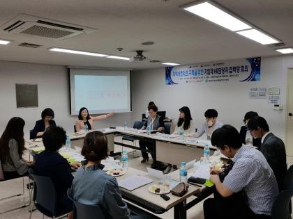 대전여성새로일하기센터는 지난 18일 오후 대전 서구 대전YWCA여성인력개발센터에서 기업체 HR 협력망 회의를 열었다. ⓒ대전여성인력개발센터