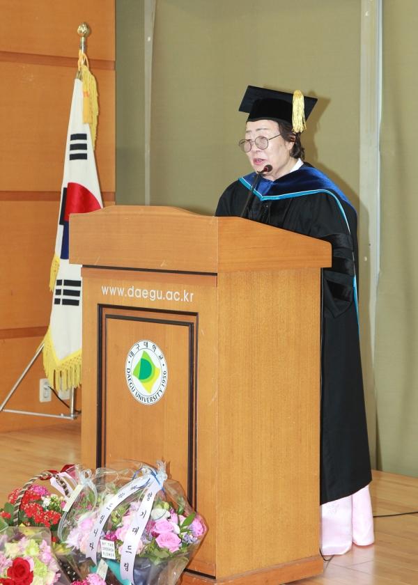 대구대학교는 지난 30일 일본군'위안부' 피해자인 이용수 할머니에게 명예철학박사 학위를 수여했다. ⓒ대구대 제공
