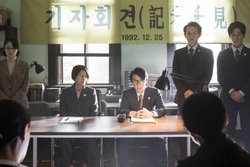 영화 '허스토리' 스틸컷 ⓒNEW 제공