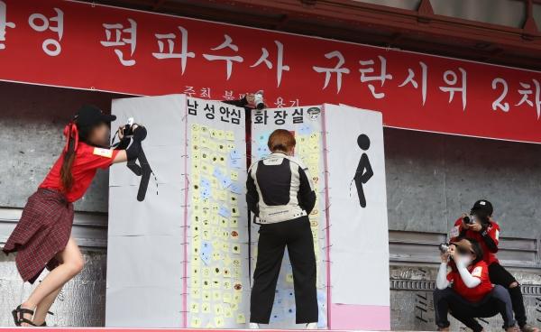9일 오후 서울 혜화역 앞에서 불법촬영 편파 수사 2차 규탄 시위가 열린 가운데 참가자들이 몰카 미러링 퍼포먼스를 진행하고 있다.