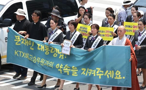18일 KTX 해고 여승무원들이 문제 해결을 위한 기자회견을 마치고 청와대로 행진을 하고 있다. ⓒ이정실 여성신문 사진기자