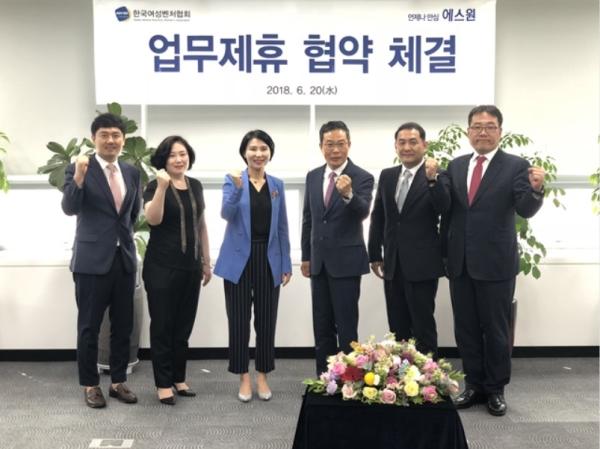 한국여성벤처협회는 20일 에스원과 '여성벤처기업의 정보기술 보안 강화 및 상생 협력을 위한 업무협약'을 체결했다. ⓒ한국여성벤처협회