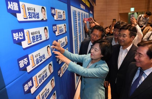 더불어민주당 추미애 대표가 13일 오후 서울 여의도 국회 의원회관에 마련된 선거상황실을 찾아 선거개표종합상황판에 국회의원 당선 표를 붙이고 있다. ⓒ뉴시스·여성신문