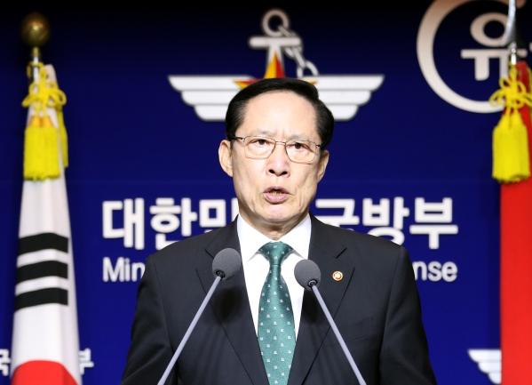 송영무 국방부 장관 ⓒ뉴시스·여성신문
