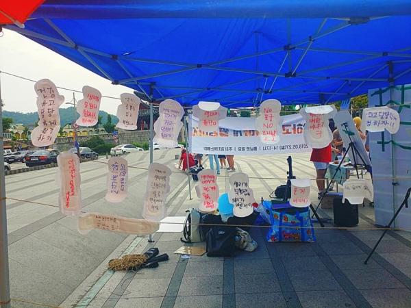 사진은 지난 5월27일 전주 풍남문 광장에서 열린 제1회 전주월경페스티벌. ⓒ전북대학교 페미니스트 네트워크