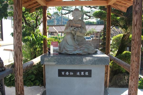 일본 아리타의 조선 여성도공 백파선 좌상 ⓒ진주원 여성신문 기자