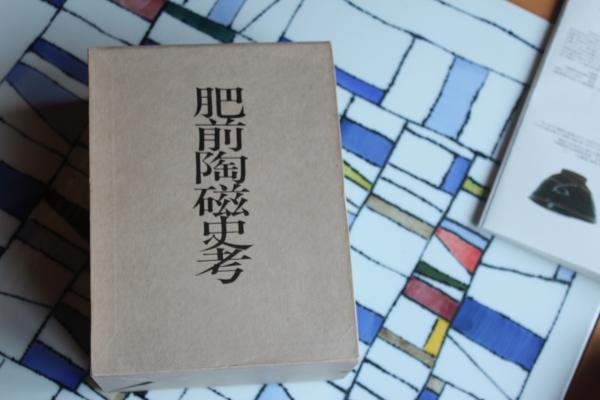 나카시마 히로키의 책 '비전도자사고