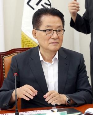 박지원 민주평화당 의원 ⓒ뉴시스·여성신문