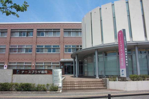 일본 후쿠오카시의 미혼모 상담소인 '후쿠오카 너스 센터' 전경. ⓒ일본 후쿠오카=진주원 여성신문 기자